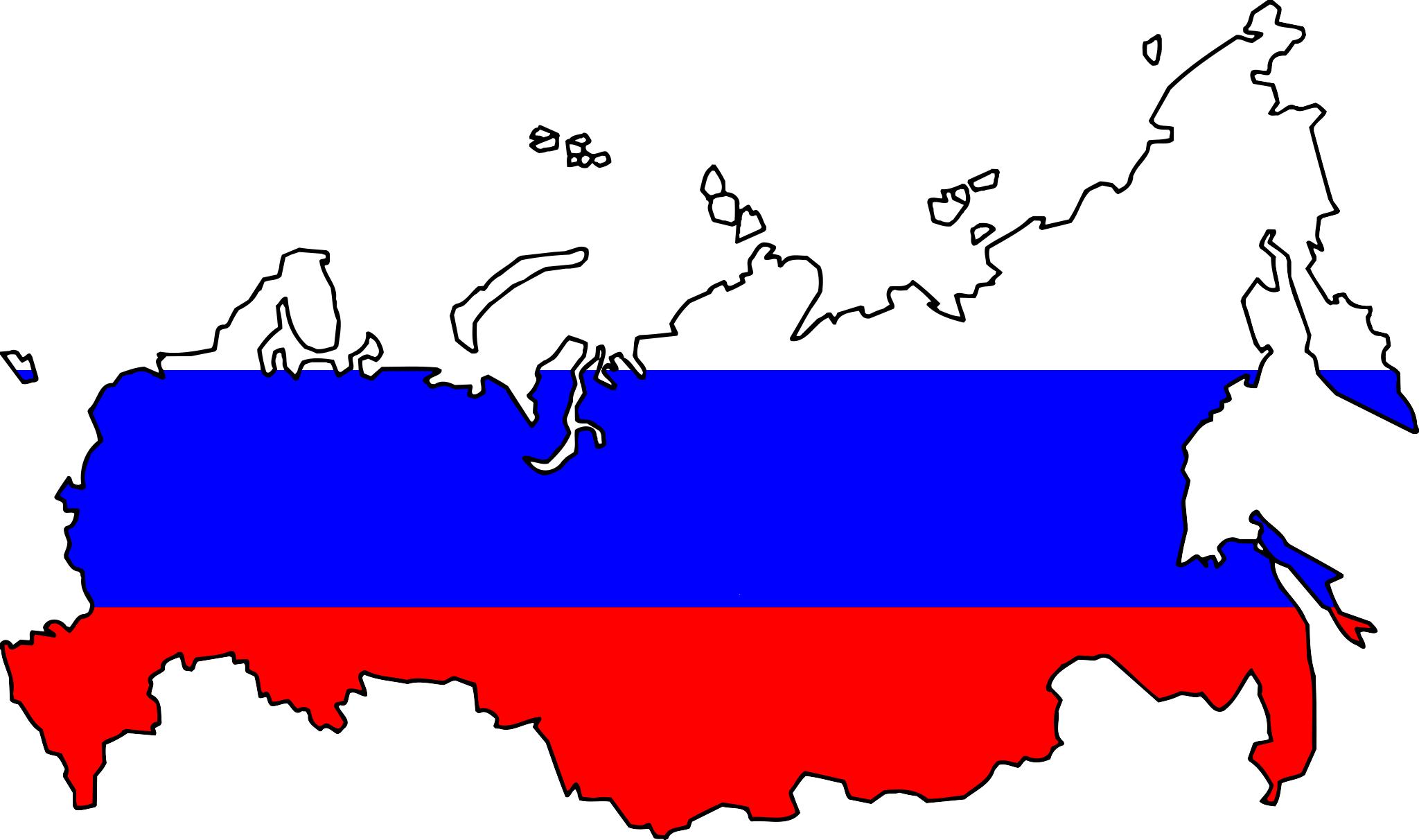 Chuyển phát nhanh đi Nga